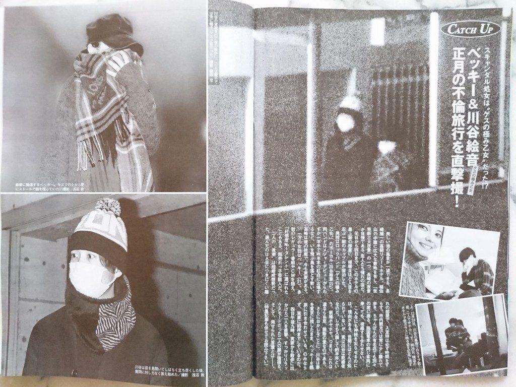 furinuwaki-houdou-1