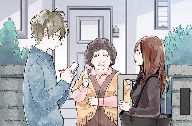hitosagashi-top-1